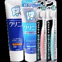 牙膏/牙刷