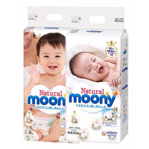 尤妮佳 Moony